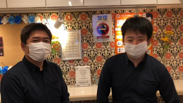 ラズベリードール 松山店(イエスグルー...の求人動画