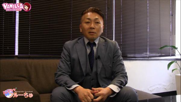 ドンピシャフルーちゅのバニキシャ(スタッフ)動画
