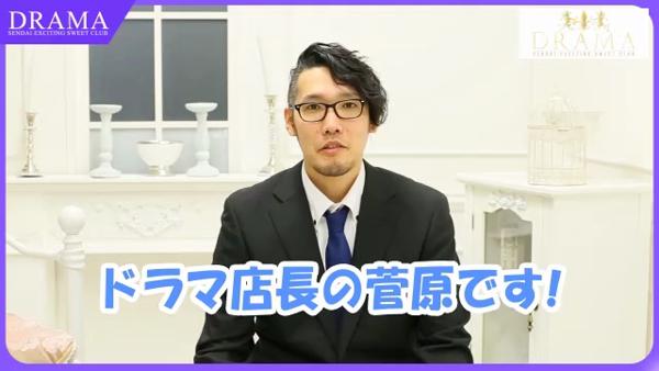 DRAMA-ドラマ-のお仕事解説動画
