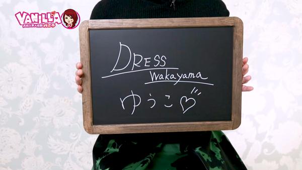 DRESS(ドレス)のバニキシャ(女の子)動画