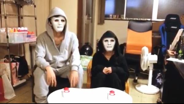 デリヘル太郎のお仕事解説動画