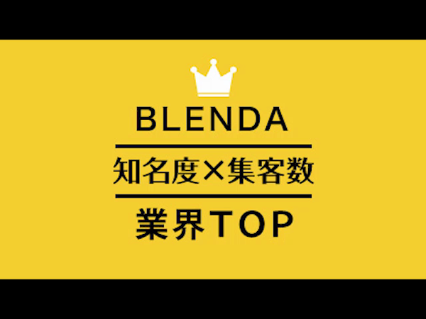 CLUB BLENDA(ブレンダ)難波店の求人動画
