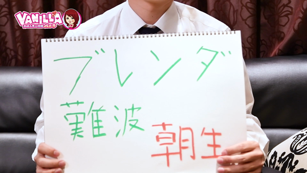 CLUB BLENDA(ブレンダ)難波店のバニキシャ(スタッフ)動画