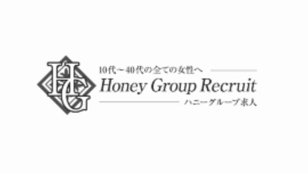 ハニープラザ(ユメオトグループ)のお仕事解説動画