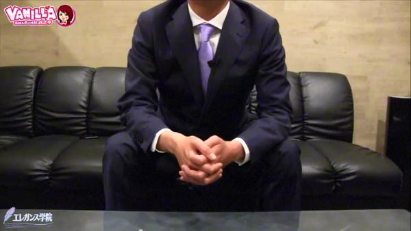エレガンス学院のお仕事解説動画