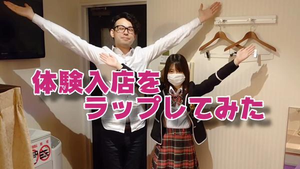 elumo(エルモ)のお仕事解説動画