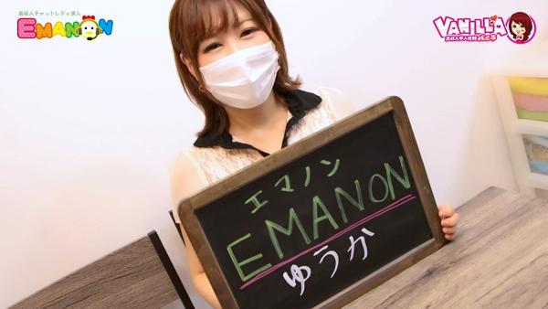 EMANON(エマノン)に在籍する女の子のお仕事紹介動画