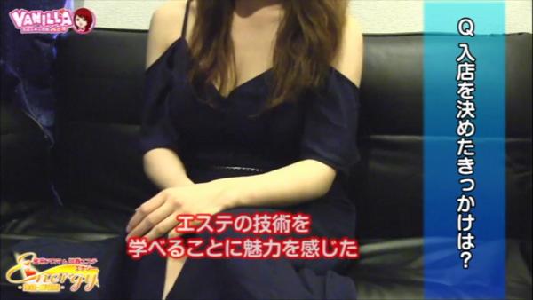 ~Energy~(エナジー)のバニキシャ(女の子)動画
