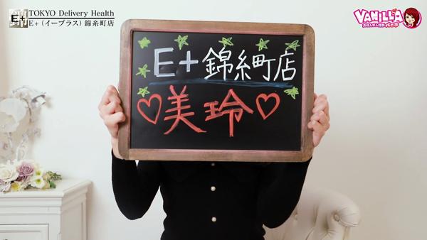 E+ イープラス 錦糸町店のバニキシャ(女の子)動画