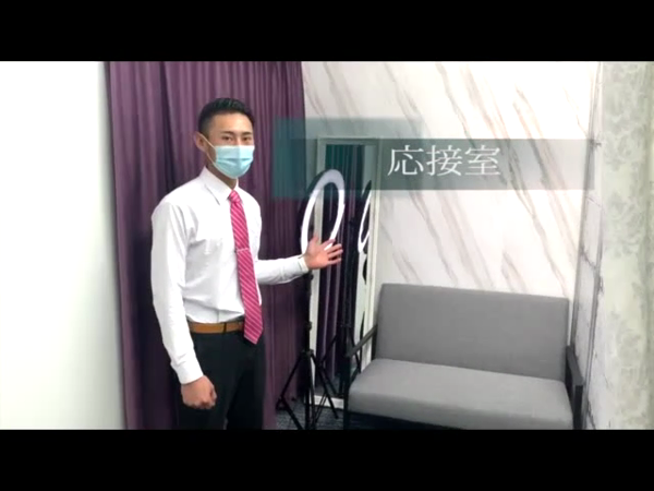 E+グループのお仕事解説動画