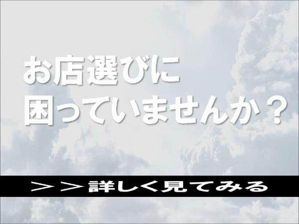 esperanzaのお仕事解説動画