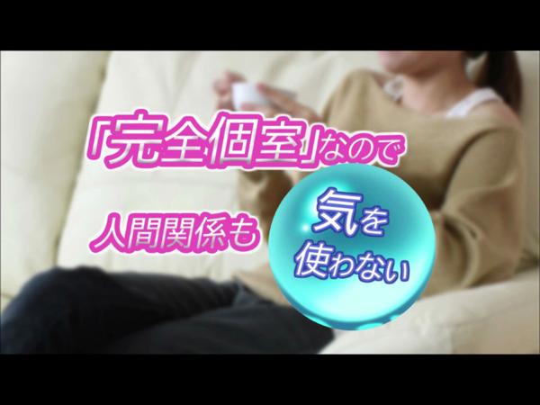 プリセーヌ堺店のお仕事解説動画