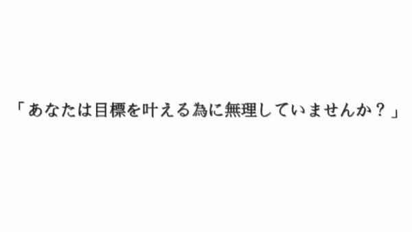 AROMA性感倶楽部のお仕事解説動画