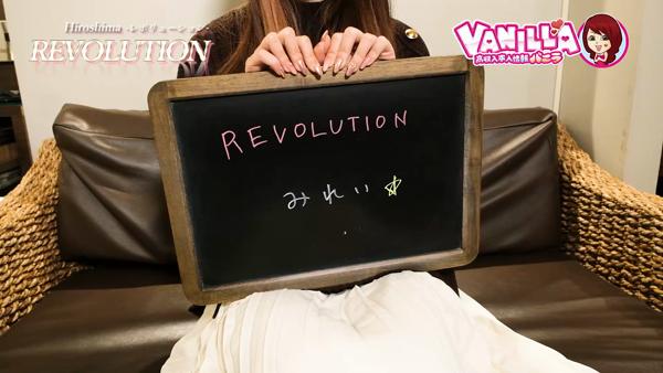 REVOLUTION(百花繚乱グループ)に在籍する女の子のお仕事紹介動画