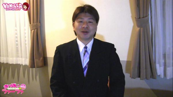 おっぱいファーファ 町田店のスタッフによるお仕事紹介動画