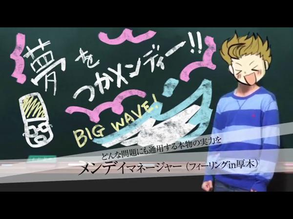 フィーリングin厚木(FG系列)のお仕事解説動画