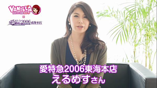 株式会社ファイナル東京グループのバニキシャ(女の子)動画