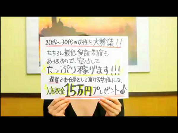福岡 素敵なお姉さんの求人動画