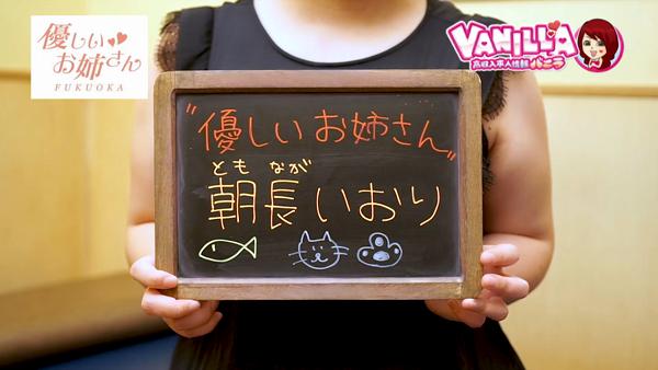 優しいお姉さん(福岡ハレ系)に在籍する女の子のお仕事紹介動画