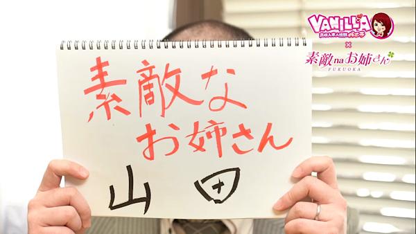 優しいお姉さん(福岡ハレ系)のスタッフによるお仕事紹介動画