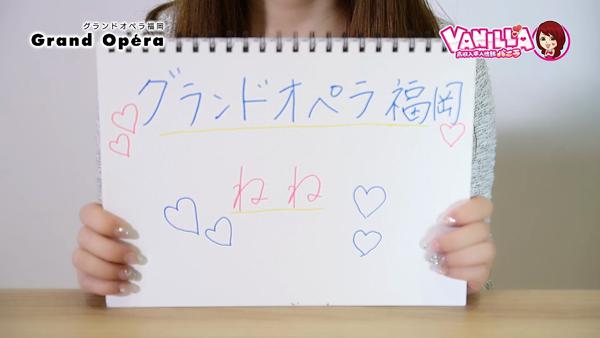 グランドオペラ福岡に在籍する女の子のお仕事紹介動画