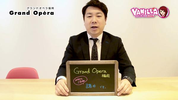 グランドオペラ福岡のスタッフによるお仕事紹介動画