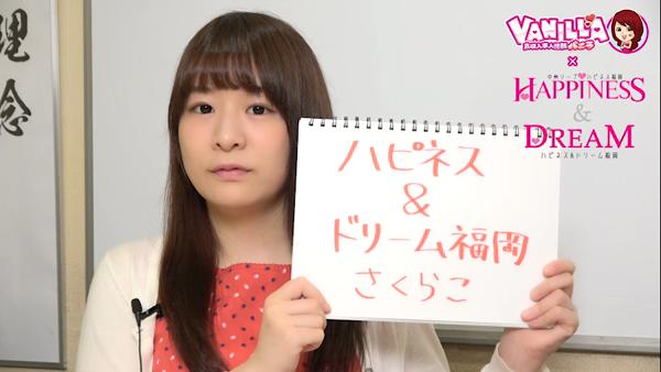 ハピネス&ドリーム福岡のバニキシャ(女の子)動画