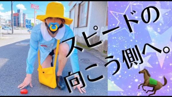 Freshのお仕事解説動画