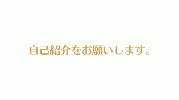 FRONTIERの求人動画