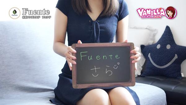 Fuente-フエンテ-に在籍する女の子のお仕事紹介動画