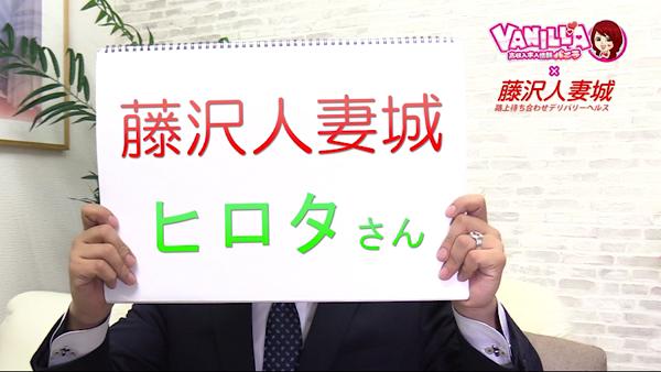 藤沢人妻城のバニキシャ(スタッフ)動画