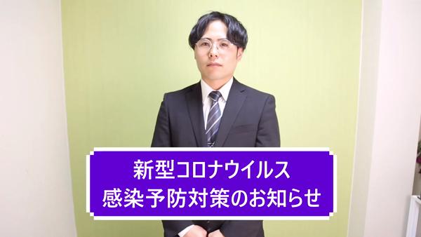 君とふわふわプリンセスin熊谷のお仕事解説動画