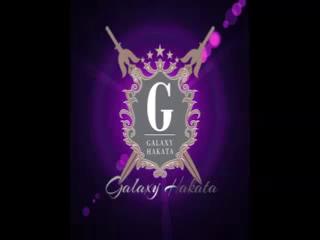 ギャラクシー博多の求人動画