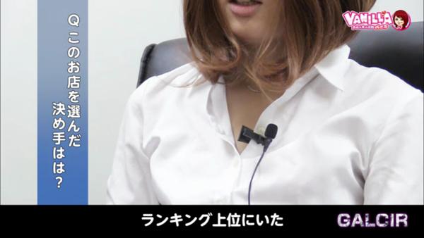 ギャルサーのバニキシャ(女の子)動画