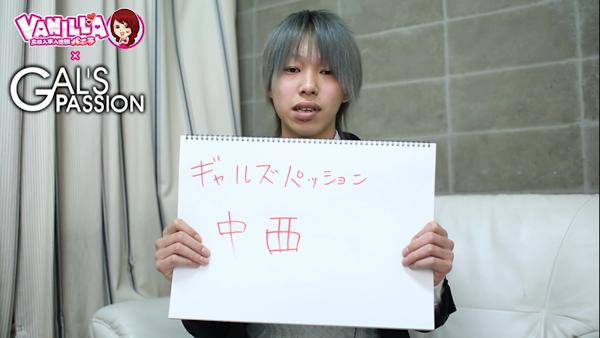 クラブパッション梅田のバニキシャ(スタッフ)動画