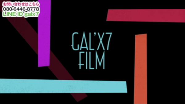 GAL'X7・美MAX7の求人動画