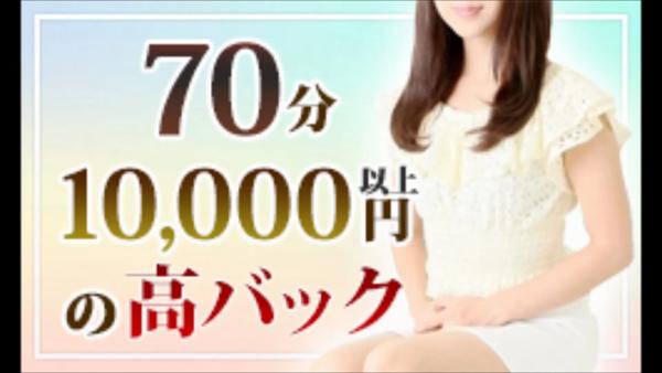アロマエステGarden 東京のお仕事解説動画