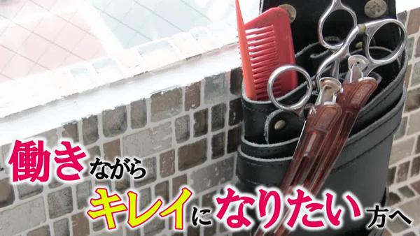 銀座大人めシンデレラの求人動画