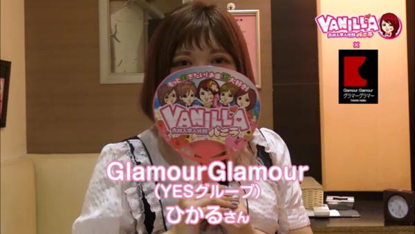 グラマー・グラマー(YESグループ)のバニキシャ(女の子)動画