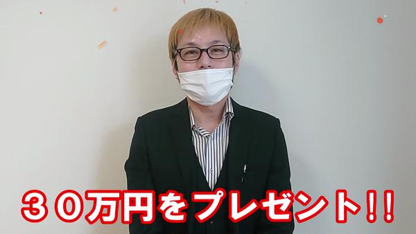 Glass Candyのお仕事解説動画