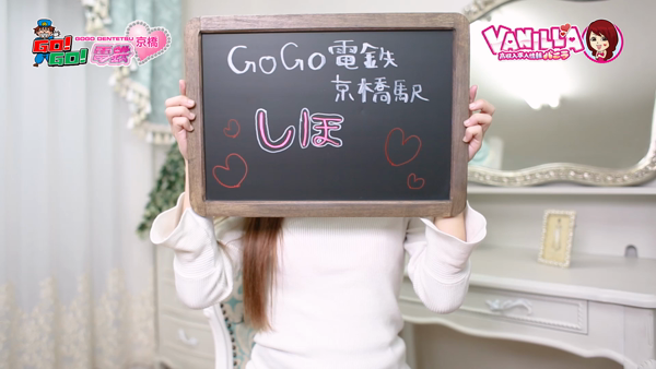 GO!GO!電鉄 京橋駅のバニキシャ(女の子)動画