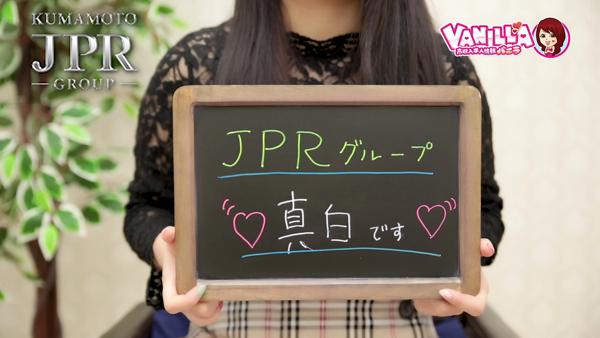 GOLD(JPRグループ)に在籍する女の子のお仕事紹介動画