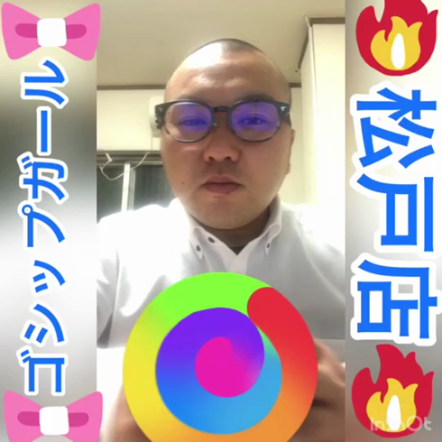 Gossip girl 松戸店の求人動画