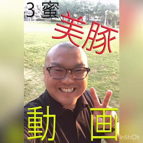Gossip girlのお仕事解説動画