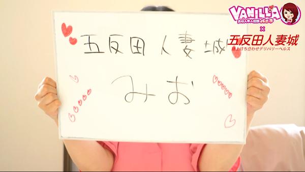 五反田人妻城のバニキシャ(女の子)動画