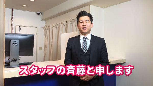 五反田みるみる(ユメオトグループ)のお仕事解説動画