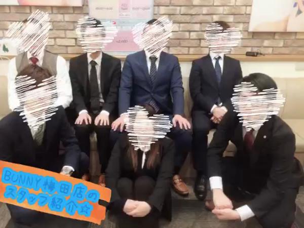 GROWUPグループの求人動画