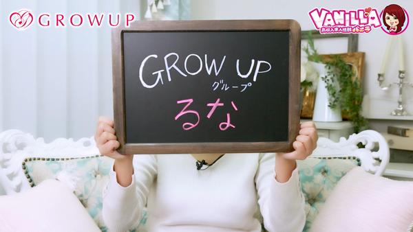 GROWUPグループのバニキシャ(女の子)動画