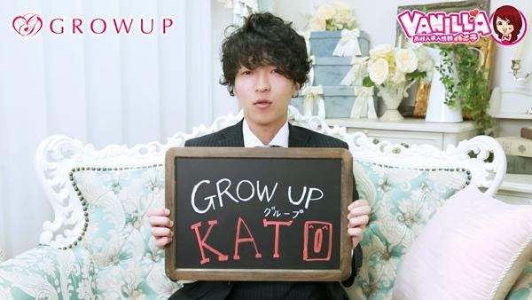 GROWUPグループのバニキシャ(スタッフ)動画