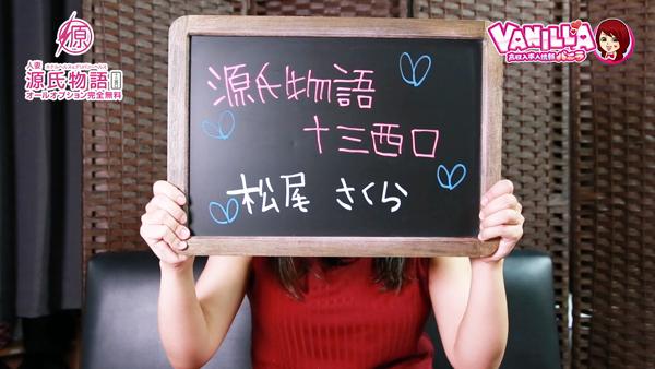 源氏物語十三西口のバニキシャ(女の子)動画